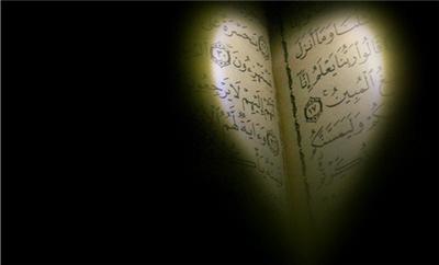 Artikel Pendidikan Agama Islam Hidup Adalah To Be Dan Tidak Pernah Finish